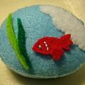 這就是洋菓子--『金魚』