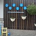 這是大門口--晶藍色美人魚