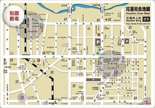 花蓮美食地圖.jpg