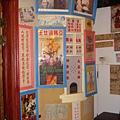 新台灣原味--售票亭