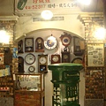 新台灣原味--鐘錶店