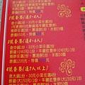 劉家酸白菜火鍋菜單