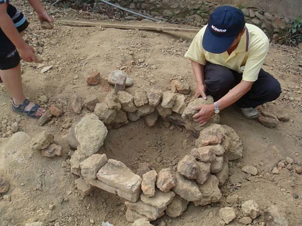 開始排窯的造型