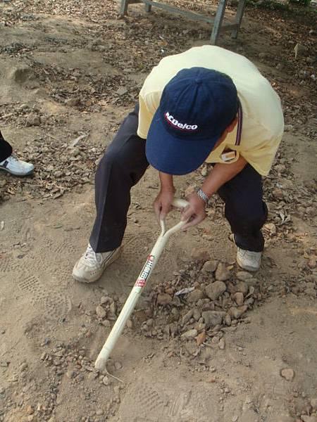 挖土挖土!!