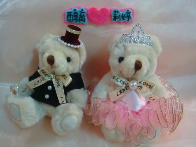 [婚禮小熊]