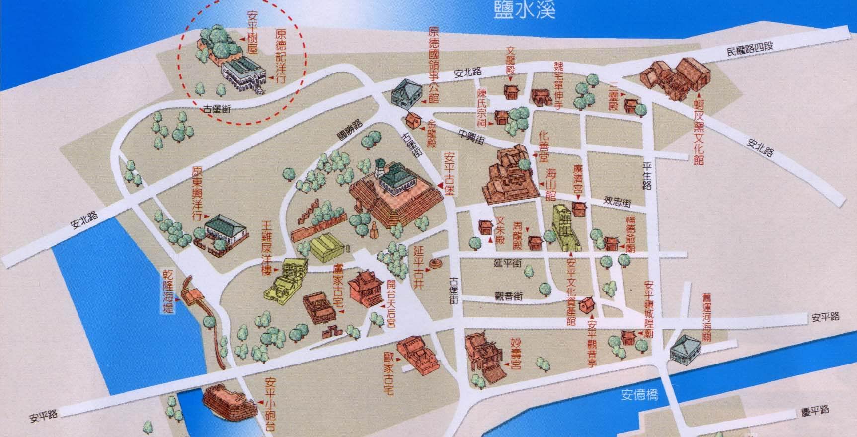 安平導覽地圖.jpg