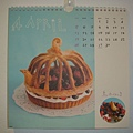 [HANA]--我愛這本月曆