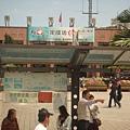 [金瓜石]--搭基隆客運會經過瑞芳車站
