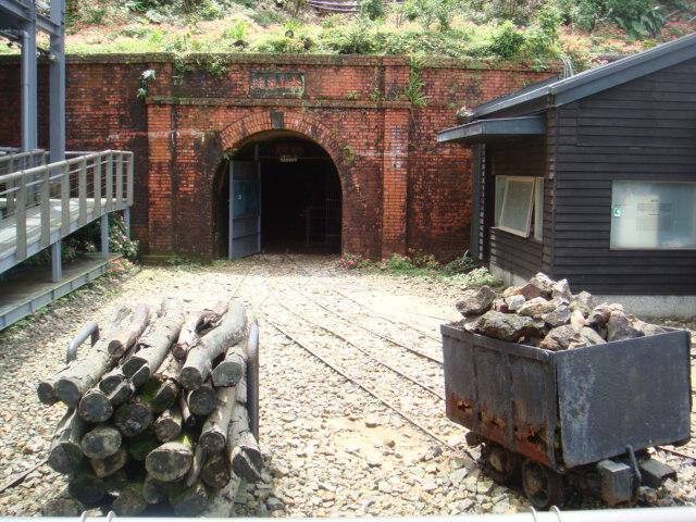 [金瓜石]--以前的坑道