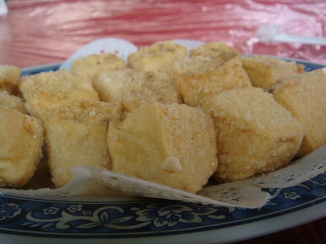 [竹子湖]--炸豆腐