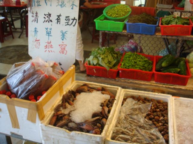 多種海鮮任君挑選