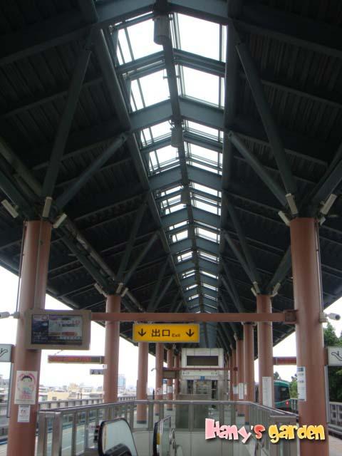 磚紅色的車站