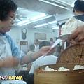[香港蓮香樓]--一籠籠的包子出爐啦!!