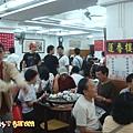 [香港蓮香樓]--快10點了~還是很多人