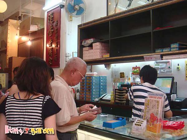 [香港蓮香樓]--中秋節快到了,很多人買餅