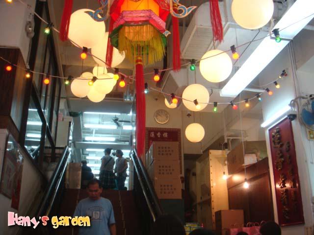 [香港蓮香樓]--古色古香的樓梯