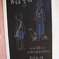 我愛這種畫黑板的風格!