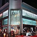 尖沙嘴名店大道-Dior