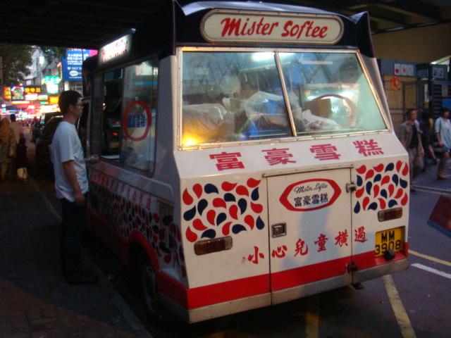 [香港富豪雪糕]--很復古的雪糕車