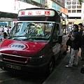 [香港富豪雪糕]--來香港值得一嚐