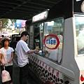 [香港富豪雪糕]--重點是連八達通都可以用