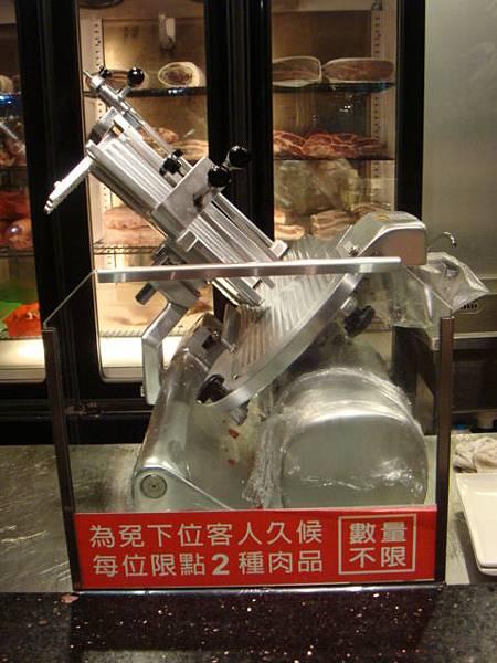 [燒肉大將]--切肉機器