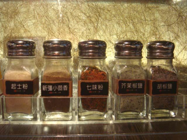 D[燒肉大將]--多樣的調味粉