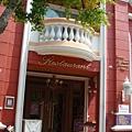 『南投的歐莉葉荷』--這間是餐廳