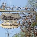『南投的歐莉葉荷』--銅製的門牌