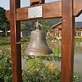 『南投的紙教堂』--平安鐘