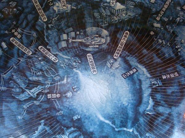『南投的紙教堂』--碗底就是921的震央