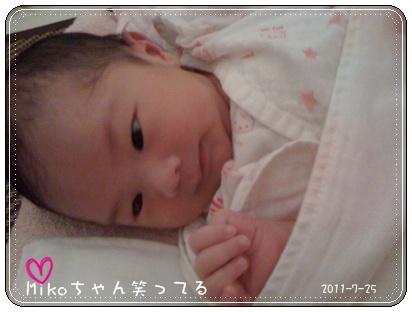 IMG_0979.JPG
