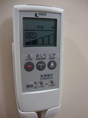 DSC03334
