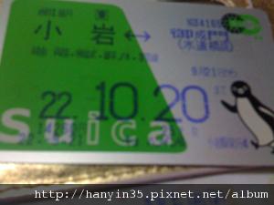 IMG_0869.JPG