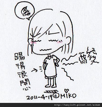 2011-4-18腰酸媽咪.jpg