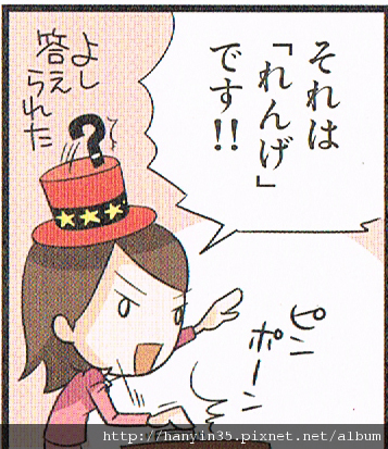 日本人の知らない日本語-13.jpg