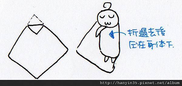 洗澡2.jpg