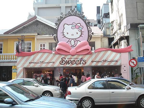 Kitty主題餐廳