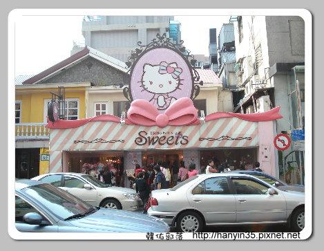 blogpic001.jpg