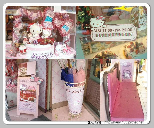 blogpic002.jpg