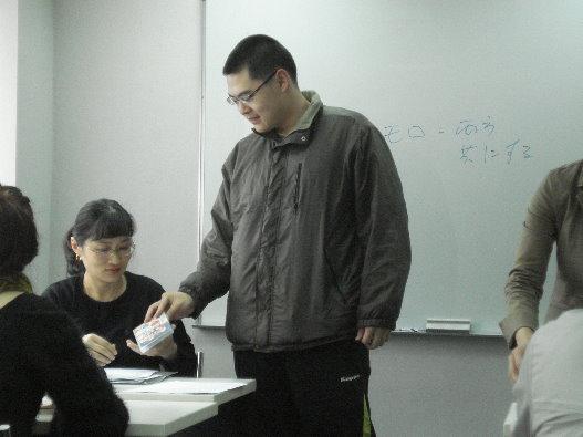 2009-2-19end (4).JPG