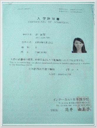 DSC05176.JPG