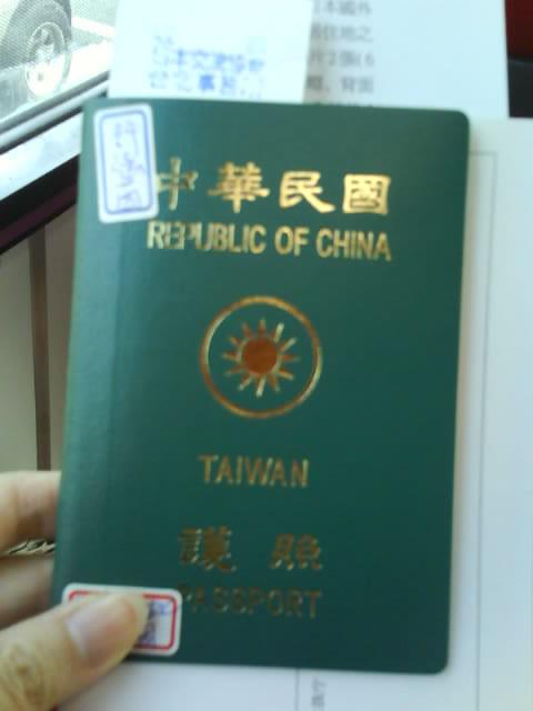 2009-3-12護照.jpg