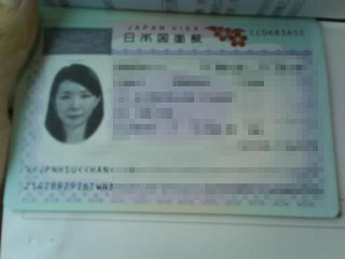 2009-3-12簽證.jpg