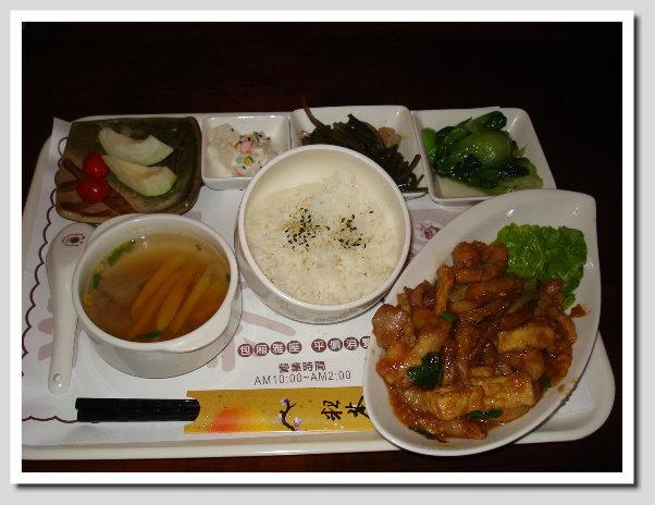 2009-3-14粗茶淡飯.jpg