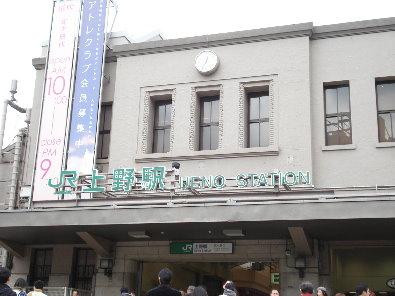 上野車站.jpg