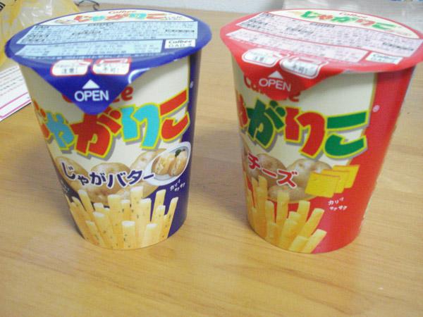 來日本第一次買零食