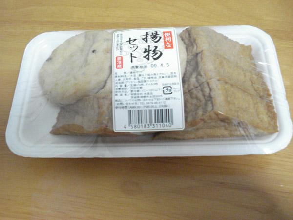 在阿美橫町買的便宜豆腐干