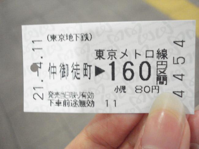 DSC05847.JPG