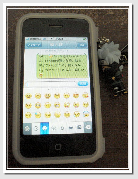 DSC06258.JPG